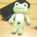 カエルのピクルス(かえるのピクルス) ベーシックシリーズ ベーシックピクルス マスコット