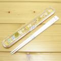 le Sucre(ル シュクル) 箸&箸ケース8(オレンジ)