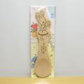 le Sucre(ル シュクル) 10th 木製カトラリー スプーン(お花 アイボリー)