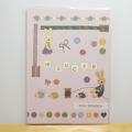 le Sucre(ル シュクル) B6スケジュール帳2(ピンク) 【2016年 スケジュール帳】
