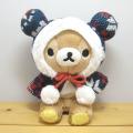 リラックマ ニットグッズシリーズ ニットぬいぐるみ【リラックマ】