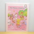マイメロディ(MY MELODY)×スージーズー(Suzy's Zoo) スタンドミラーL(ピンク)