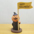 DECOLE(デコレ) concombre(コンコンブル) まったりマスコット HALLOWEEN PARTY 旗振り かぼちゃ