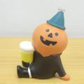 DECOLE(デコレ) concombre(コンコンブル) まったりマスコット HALLOWEEN PARTY ビール かぼちゃ