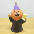 DECOLE(デコレ) concombre(コンコンブル) まったりマスコット HALLOWEEN PARTY 乾杯 かぼちゃ