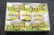 2種の瀬戸田レモンケーキ