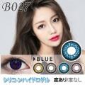 【シリコーンハイドロゲル】B027-BLUE☆1年使用・2枚入/度あり度なし/激安カラコン