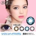 【シリコーンハイドロゲル】B065-BLUE☆1年使用・2枚入/度あり度なし/激安カラコン