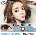 【シリコーンハイドロゲル】B094-BLACKCHOCO☆1年使用・2枚入/度あり度なし/激安カラコン