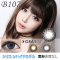 【シリコーンハイドロゲル】B107-GRAY☆1年使用・2枚入/度あり度なし/激安カラコン