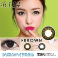 【シリコーンハイドロゲル】B114-BROWN☆1年使用・2枚入/度あり度なし/激安カラコン