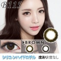 【シリコーンハイドロゲル】B115-BROWN☆1年使用・2枚入/度あり度なし/DIA:14.5mm