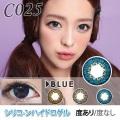 【シリコーンハイドロゲル】C025-BLUE☆1年使用・2枚入/度あり度なし/激安カラコン
