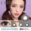 【シリコーンハイドロゲル】C025-GRAY☆1年使用・2枚入/度あり度なし/激安カラコン