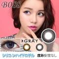 【シリコーンハイドロゲル】B088-GRAY☆1年使用・2枚入/度あり度なし/激安カラコン