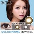 【シリコーンハイドロゲル】B089-BROWN☆1年使用・2枚入/度あり度なし/激安カラコン