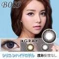 【シリコーンハイドロゲル】B089-GRAY☆1年使用・2枚入/度あり度なし/激安カラコン