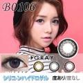 【シリコーンハイドロゲル】B106-GRAY☆1年使用・2枚入/度あり度なし/激安カラコン