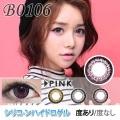 【シリコーンハイドロゲル】B106-PINK☆1年使用・2枚入/度あり度なし/激安カラコン