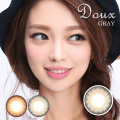 【度あり】バービーアイ ドゥー(Doux)グレー1年・2枚入DIA:15.0mm激安カラコン