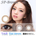 【度あり・度なし】◆SP-BROWN【2箱SET】(14mmマンスリー使用)激安カラコン/キャンディブラウン