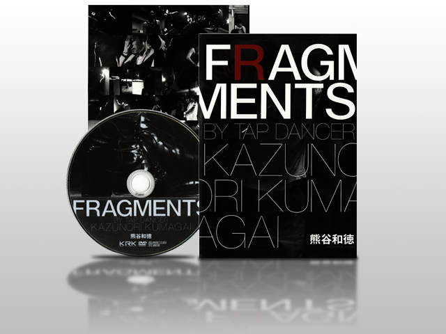 熊谷和徳DVD[FRAGMENTS]