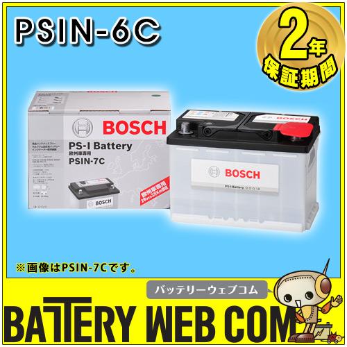 PS-I �o�b�e���[ PSIN-6C
