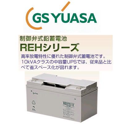 gy-reh70-12