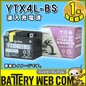 gy-ytx4l-bs-c