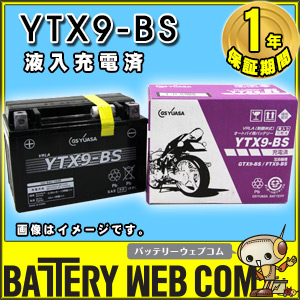 gy-ytx9-bs-c