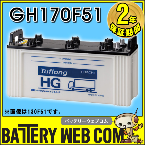 hg-170f51