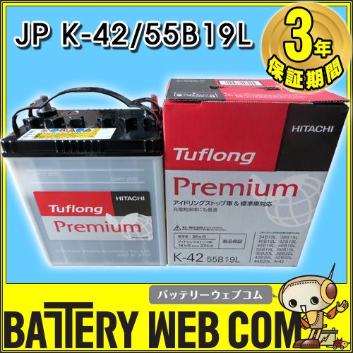Tuflong Premium JPK-42/55B19L