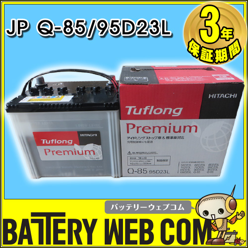 Tuflong Premium JPQ-85/95D23L