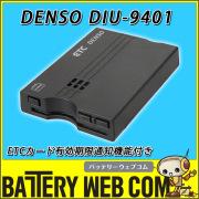 DNS-DIU-9401