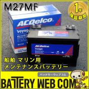 ac-m27mf