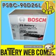 bos-bc90d26l