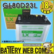 gl-80d23l