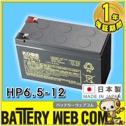 hp6-5-12