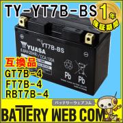 ty-yt7b-bs-12y