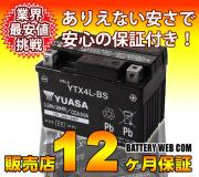 ty-ytx4l-bs-12y