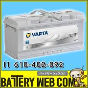 varta-610402092
