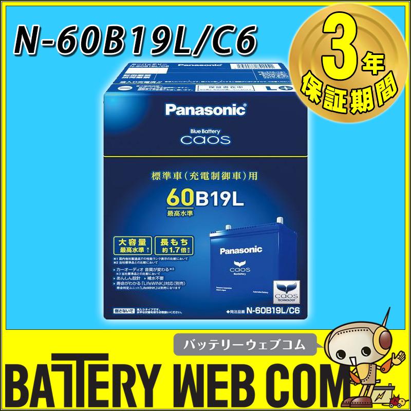 n-60b19l-c6