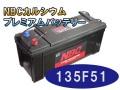 135F51-1