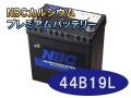 44B19L-1