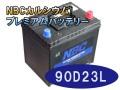 90D23L-1