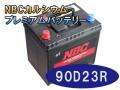 90D23R-1