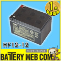 HF12-12