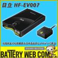 HI-HF-EV007