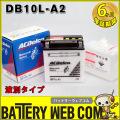 ac-b-db10l-a2