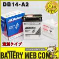 ac-b-db14-a2